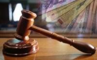 судебный сбор