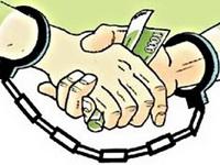 обвинение в коррупции: риски и последствия