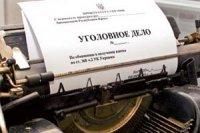 состояние судопроизводства в Украине