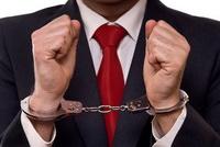 объявление в подозрении о совершении  преступления
