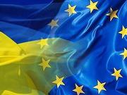 подписано соглашение об ассоциации между Украиной и ЕС