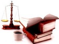 услуги адвоката в Днепропетровске